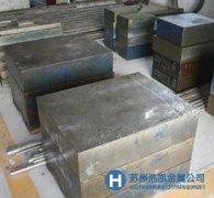 供应3Cr2NiMnMo(718)钢|3Cr2NiMnMo塑料竞技宝入口材