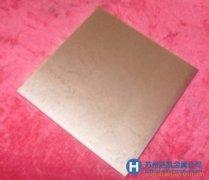 C2680_C2680铜合金_C2680性能_C2680材质