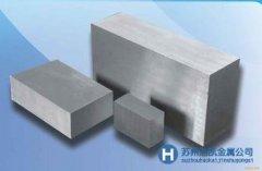 优质供应C27200铜_C27200铜新价格咨询