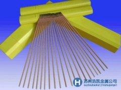QAl11-6-6_QAl11-6-6铝青铜_QAl11-6-6价格咨询