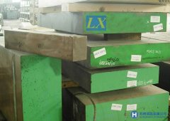 42CrMo4钢板_42CrMo4钢板硬度_42CrMo4钢板价格咨询