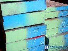 34CrNiMo6钢板_34CrNiMo6硬度_34CrNiMo6钢板价格报价