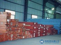 NAK55钢板_NAK55钢板硬度_NAK55钢板价格咨询