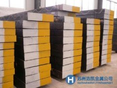 YXM60高速钢_YXM60价格_YXM60高速钢硬度_YXM60性能