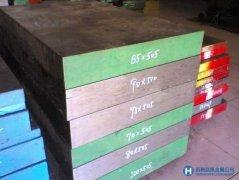 XVC3高速钢_大同XVC3钢_XVC3硬度_XVC3钢材价格