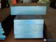 VANADIS-4合金钢_VANADIS4合金钢价格_VANADIS4钢 硬度