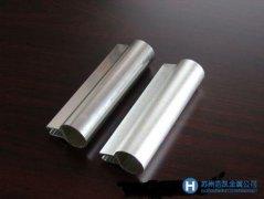 3522AlSi5Cu1Mg_3522AlSi5Cu1Mg纯铝最新价格咨询