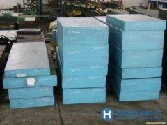 X40CrMoV53_X40CrMoV53钢_X40CrMoV53钢板现货规格