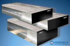 【耐热钢】苏州耐热钢板价格_苏州耐热钢棒厂家