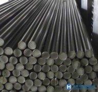 ASTM WC9低合金钢_ASTM WC9材质_ASTM WC9钢材价格