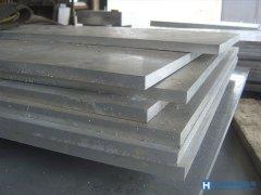 大同DEX40钢_DEX40粉末高速钢_dex40进口钢材价格