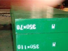 P20竞技宝入口材质|P20竞技宝入口价格|P20竞技宝入口硬度