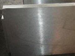S50C竞技宝入口是什么材料?