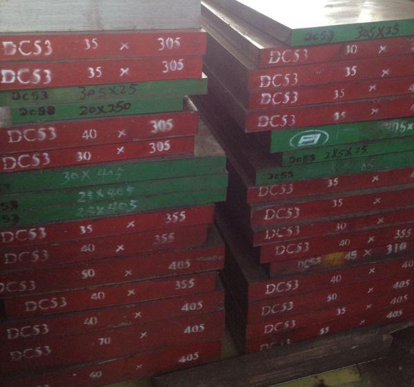 DC53多少钱一公斤