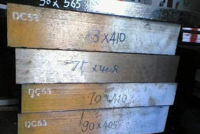 DC53对应国产牌号(材质)